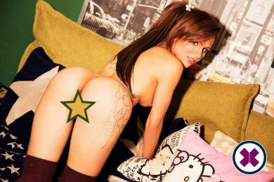 Annabelle is a top quality Brazilian Escort in Göteborg