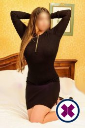 Layla is a hot and horny Welsh Escort from Swansea