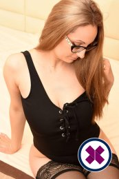 Meet the beautiful Ana in   with just one phone call