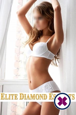 Adelle is a hot and horny Spanish Escort from Nottingham