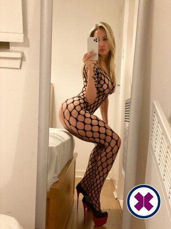 Alexia VIP is a hot and horny Brazilian Escort from Newcastle